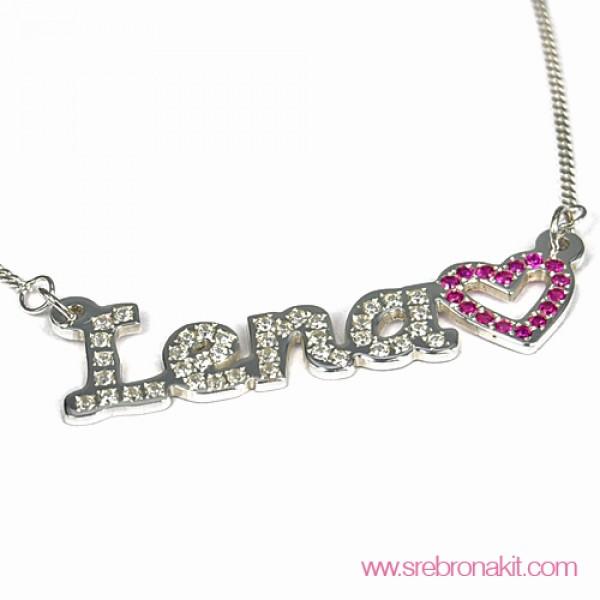 srebrni lančić sa cirkonima - ime po želji - sva slova u istoj boji cirkona i srce u cirkonima