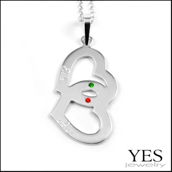 Lančić sa medaljonom za zaljubljene - duplo srce