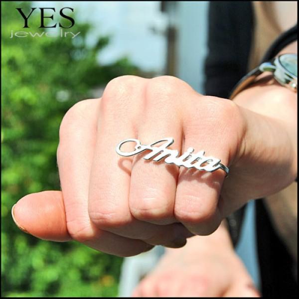 prsten za dva prsta - Dupli prsten sa imenom po želji