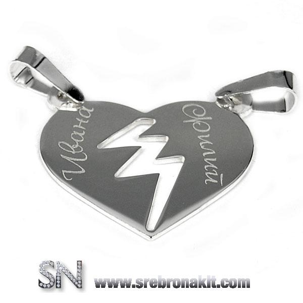 Srebrni Privesci - Srebrni medaljon - srce iz dva dela za zaljubljene - sa izgraviranim imenom