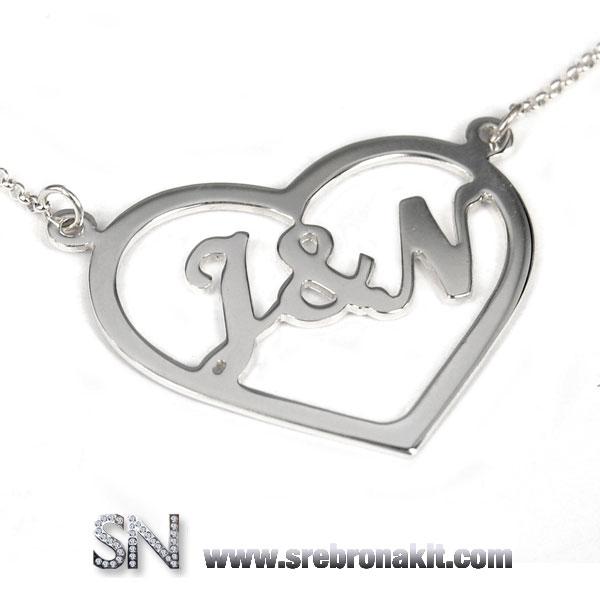 Srebrni Lančić sa imenom - dva inicijala u srcu