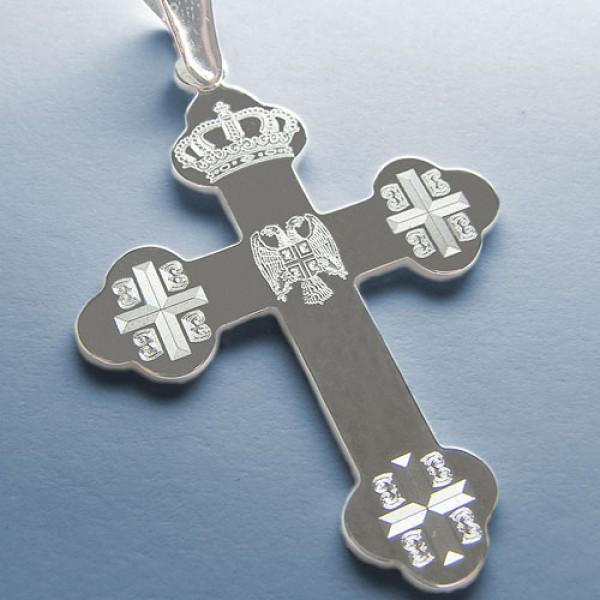 Srebrni privezak pravoslavni krst - Krst sa 4S krunom i grbom