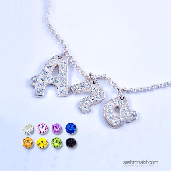Srebrna ogrlica - slova ukrašena cirkonima