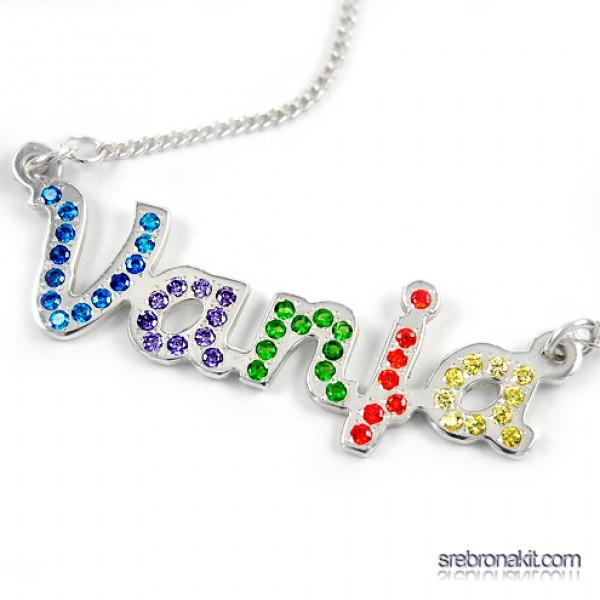 Srebrni lančić sa imenom i cirkonima - sve boje