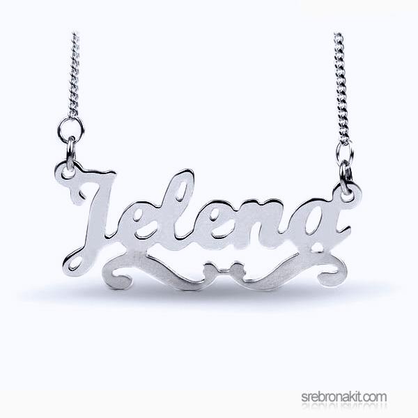 Lančić sa imenom - Standardni font sa ukrasom