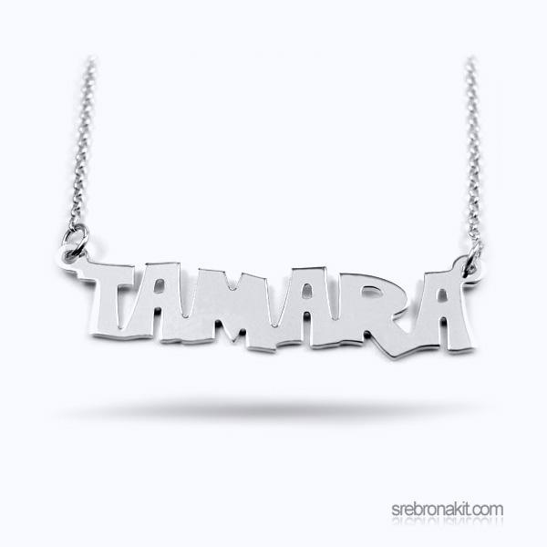 Lančić sa imenom - kvadro font